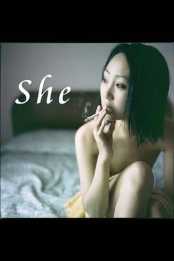 She-電子書籍