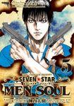 SEVEN☆STAR MEN SOUL(5)
