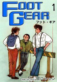 FOOT GEAR-フット・ギア-(1)