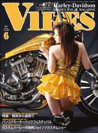 VIBES【バイブズ】2017年6月号