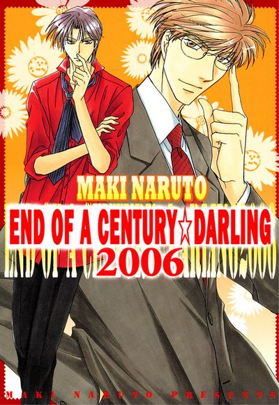END OF A CENTURY☆DARLING 2006, Volume 1