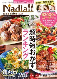 Nadia magazine vol.01