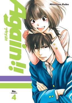 Again!! Volume 4-電子書籍