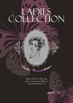 Ladies Collection vol.110-電子書籍