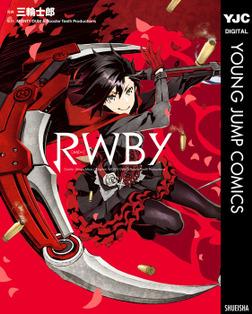 RWBY-電子書籍