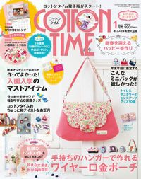 COTTON TIME 2016年 01月号