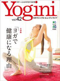 Yogini(ヨギーニ) (Vol.42)