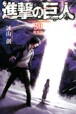【TOP MANGA BÁN CHẠY】Tuần Thứ II / 12: Từ ngày 9/12 đến 15/12
