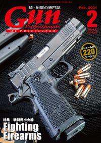 月刊Gun Professionals2021年2月号