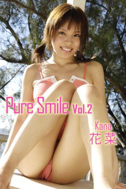 激ヤバッ!!姉さん 花菜-Pure Smile Vol.2--電子書籍