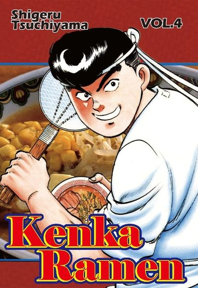 KENKA RAMEN, Volume 4