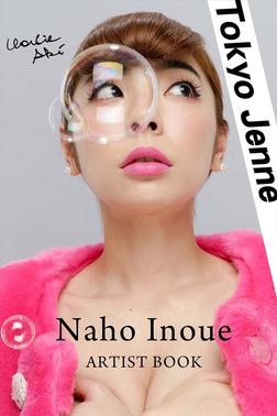 Tokyo Jenne-電子書籍