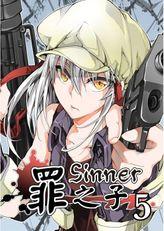 Sinner, Chapter 5