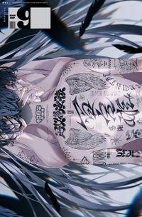 コミック百合姫 2020年9月号[雑誌]