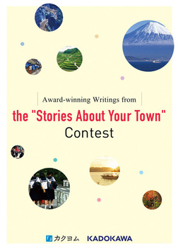 "Award-winning Writings from the ""Stories About Your Town"" Contest-電子書籍"