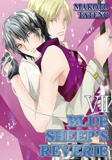 BLUE SHEEP'S REVERIE (Yaoi Manga), Volume 7