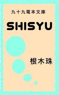 SHISYU