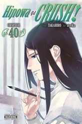 Hinowa ga CRUSH!, Chapter 40