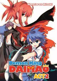Demon King Daimaou: Volume 2