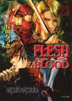 FLESH & BLOOD23-電子書籍
