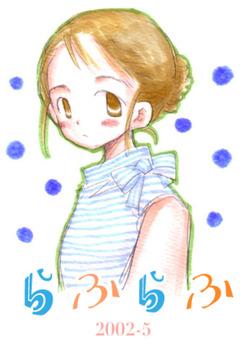らふらふ2002-5-電子書籍