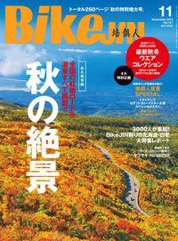 BikeJIN/培倶人 2014年11月号 Vol.141