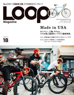 LOOP Magazine Vol.18-電子書籍