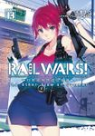 RAIL WARS! 日本國有鉄道公安隊(Jノベルライト)