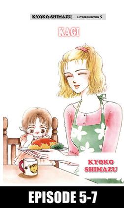 KYOKO SHIMAZU AUTHOR'S EDITION, Episode 5-7-電子書籍