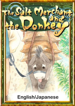 The Salt Merchant and the Donkey 【English/Japanese versions】-電子書籍