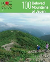 KIJE JAPAN GUIDE vol.7 100 Beloved Mountains of Japan
