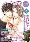 アクアhide Vol.27