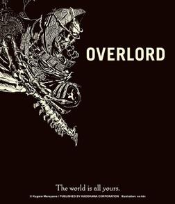 Overlord, Vol. 1: Bookshelf Skin [Bonus Item]-電子書籍