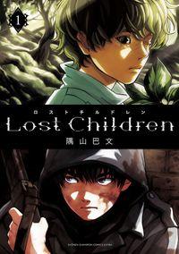 Lost Children 1