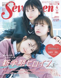 Seventeen 2021年4月号-電子書籍