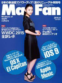 Mac Fan 2015年8月号