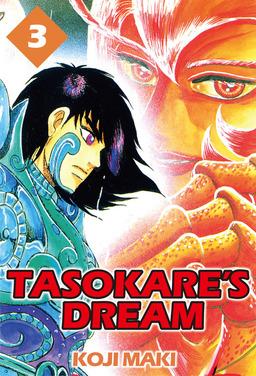TASOKARE'S DREAM, Volume 3