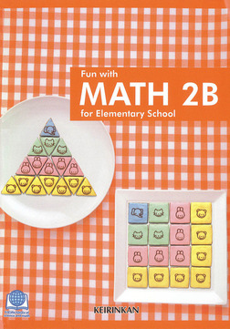 Fun with MATH 2B for Elementary School-電子書籍