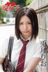 兎月りお 現女子 Vol.01