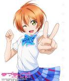 『ラブライブ! School idol diary ~星空凛~』きせかえ本棚【購入特典】