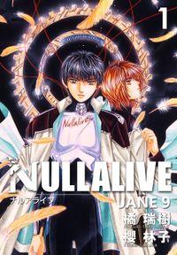 NULLALIVE 1 ―JANE 9―