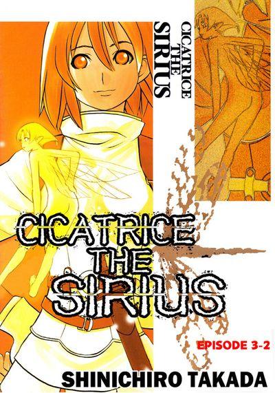 CICATRICE THE SIRIUS, Episode 3-2