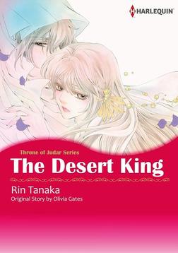 The Desert King-電子書籍