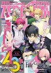 Comic ZERO-SUM (コミック ゼロサム) 2018年1月号[雑誌]