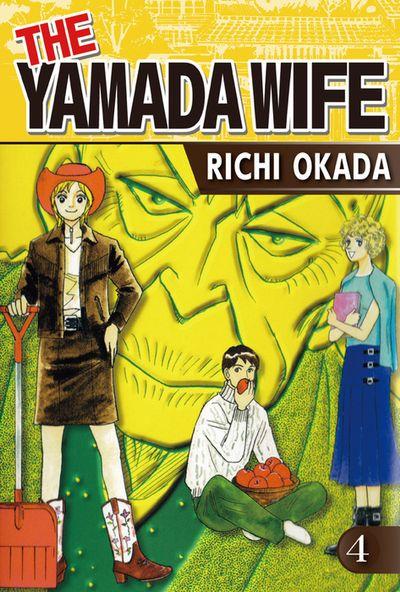 THE YAMADA WIFE, Volume 4
