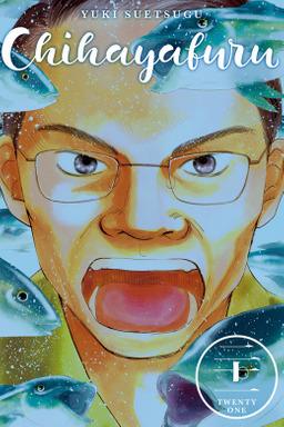 Chihayafuru Volume 21