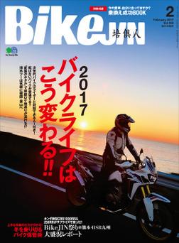BikeJIN/培倶人 2017年2月号 Vol.168-電子書籍