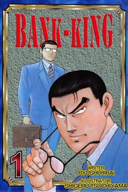 BANK-KING, Volume 1