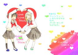 LoveLoveShow!-電子書籍