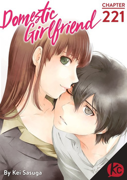 Domestic Girlfriend Chapter 221